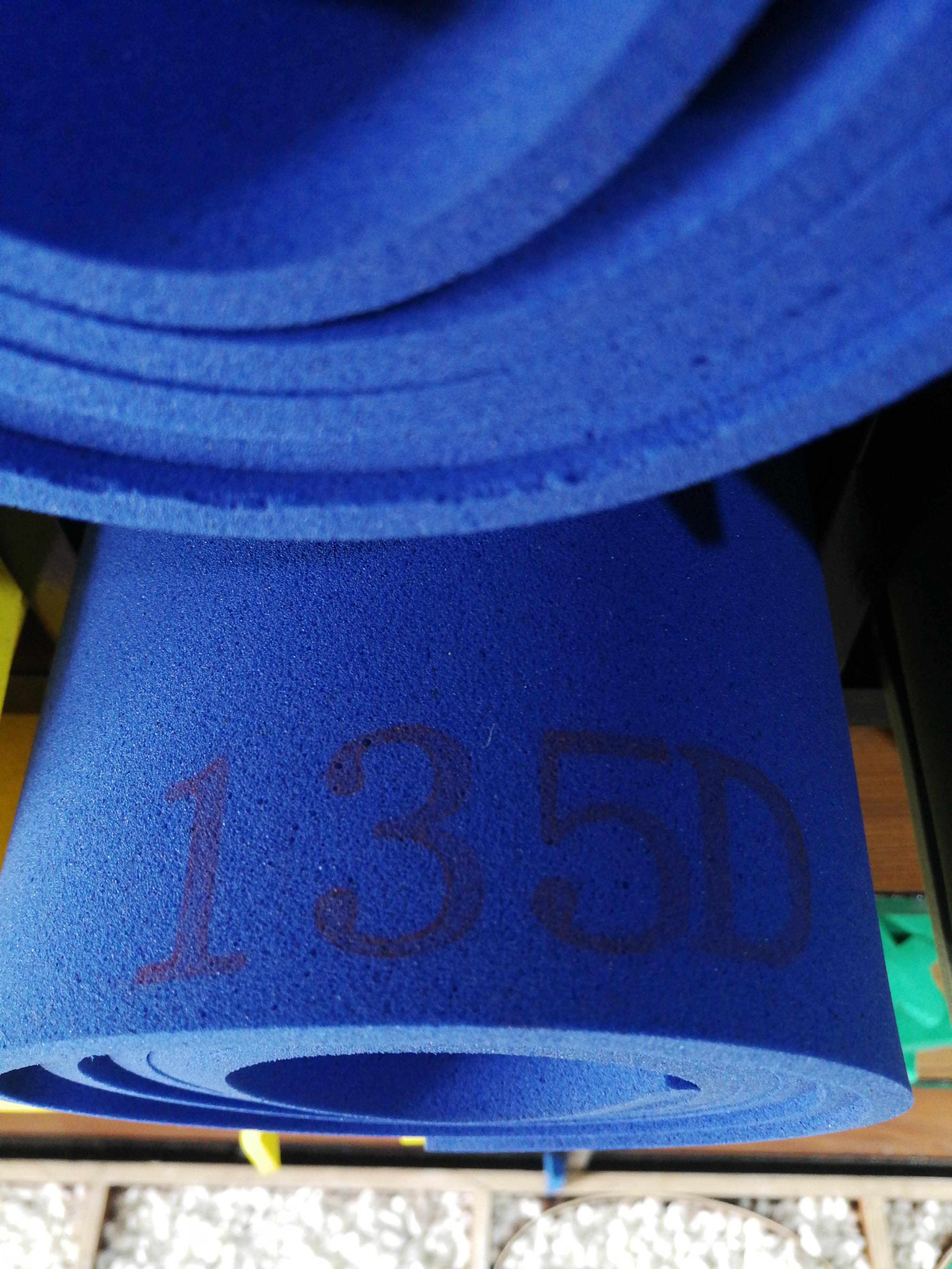 制鞋辅料 欧斯莱 135D欧索莱